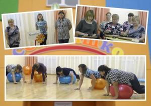 участницы мастер-классов активно помогали конкурсантам
